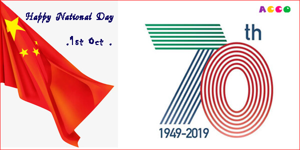 Happy National Day!1st Oct, 2019