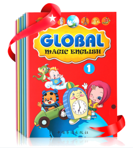 To all the boys and girls : Global Magic English