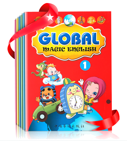 To all the boys and girls : Global Magic English Featured Image