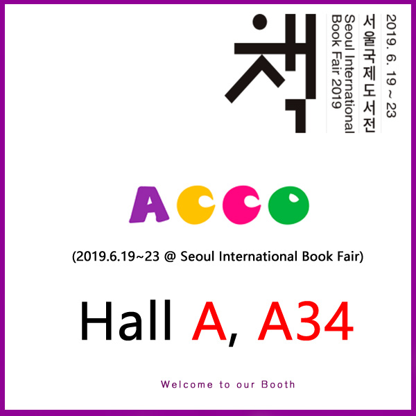 ACCO TECH Exhibit on Seoul International Book Fair (Korea), June. 19-23, 2019