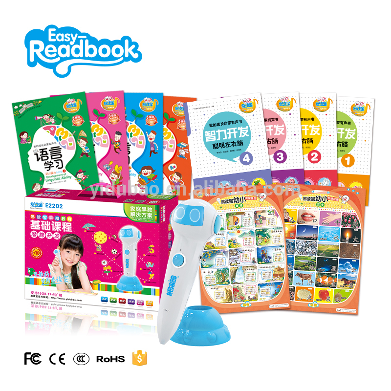 Book reader pen supported French Language, English reading pen education book