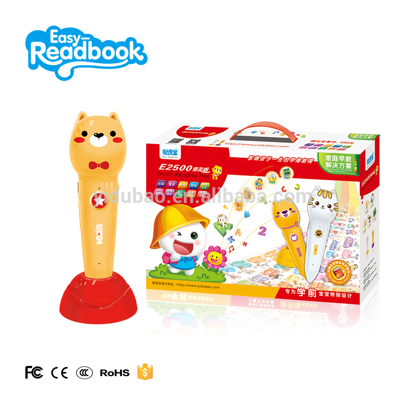 E2500 Book reader pen educational game for Kids,audio books reader pen Featured Image