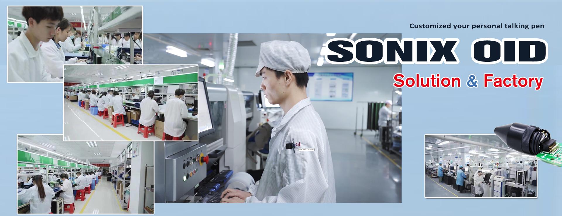 SONIX &factory